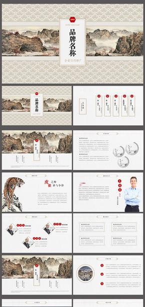 复古中国风企业介绍创业融资PPT模板