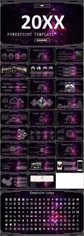 大气星空科技科幻紫色模板(赠送图标)