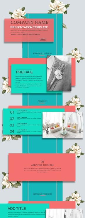 【香草PPT】立体悬浮窗创意简约绿色宜家动态年终总结项目开发工作总结杂志风格ppt模板