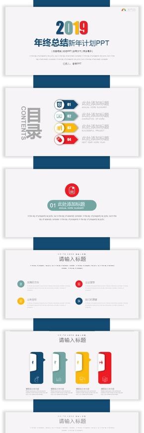 【香草PPT】蓝色简洁大气商务工作汇报石油天然气IT行业影视传媒PPT模板