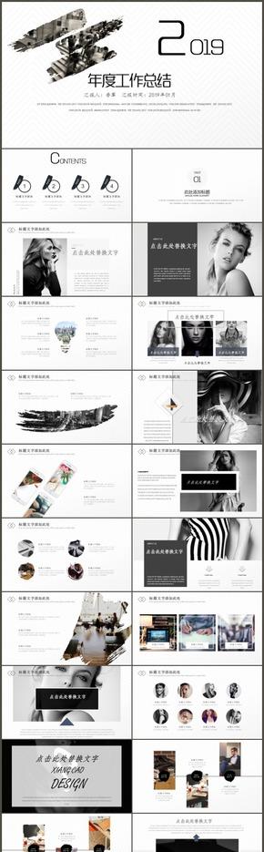 【香草PPT】黑灰简约女性时尚摄影设计时装展示商务创业融资工作汇报ppt模板