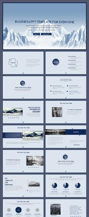 【香草PPT】金融运动大山公司雪山大气商务汇报总结互联网产品销售述职报告模板