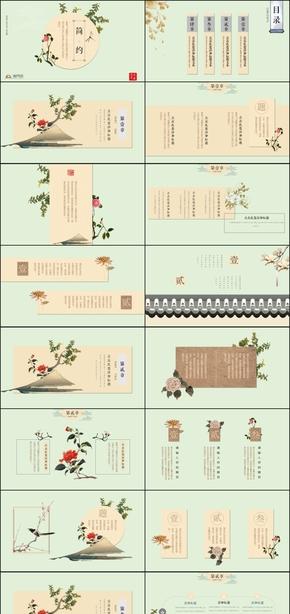 【香草PPT】米色中国风新年展望工作总结工作计划年终总结汇报毕业答辩模板