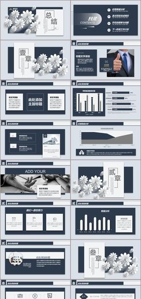 【香草PPT】灰色创意简约商务悬浮卡片年终总结项目汇报模板