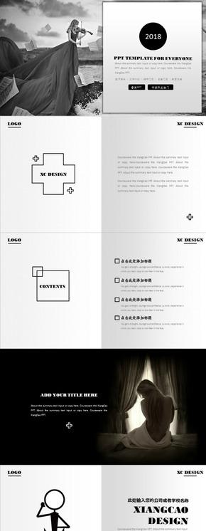 【香草PPT】黑色杂志翻页效果立体简约时尚古驰服装销售商业工作汇报年终总结季度总结模板