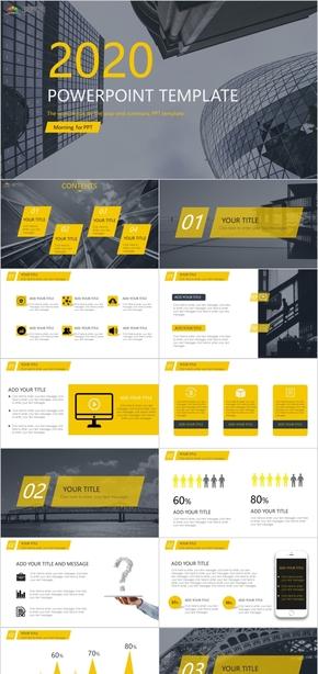 黑黃簡約大氣企業匯報PPT模板