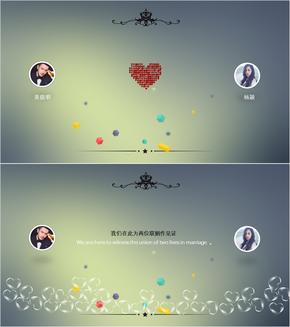 简约清新恋爱爱情两颗心合在一起ppt模板