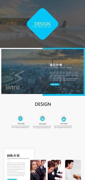 蓝色精美排版公司介绍工作总结公司计划多图多图表ppt综合模板
