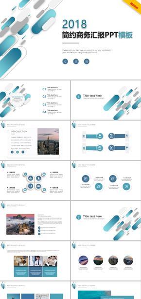 创意几何蓝色总结报告工作计划商务策划模板