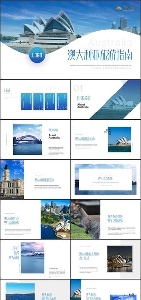澳大利亚旅游景点介绍PPT高端旅游公司相册展示