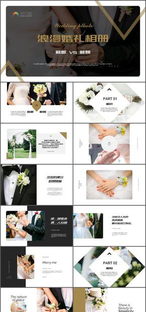 高端婚礼婚庆策划浪漫求婚相册PPT模板