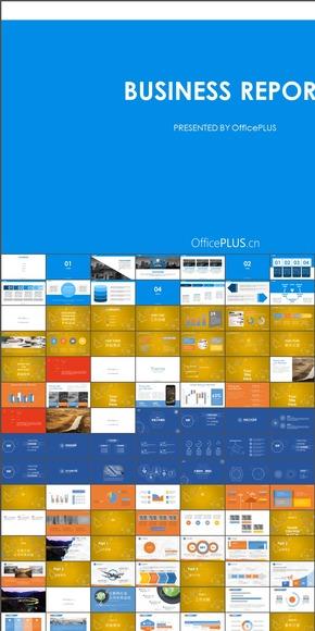 汇集诸多行业模板-优秀PPT下载,公司简介,教学课件,PPT动画,爱心公益,毕业答辩,产品介绍