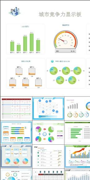 蓝色扁平化 史上最强大的项目咨询流程图模板,让你的PPT变得更加专业、丰富
