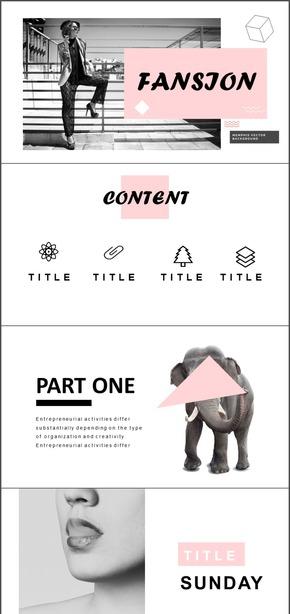 动态潮流帅气灰白粉色杂志时尚画册PPT模板