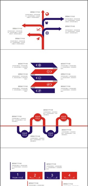 40页稳重红蓝解析可视化PPT图表