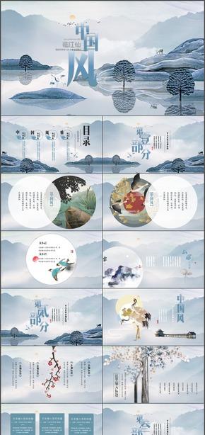 禅意山水泼墨中国元素墨色写意中国风手绘复古