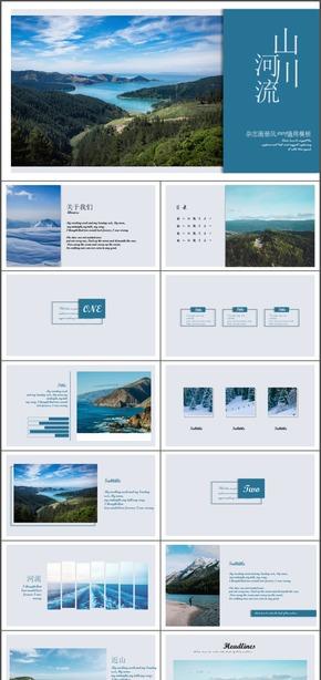 蓝色山川河流简约旅行杂志极简排版