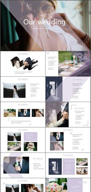 婚庆模板|粉紫欧美风浪漫简约婚礼相册PPT模板