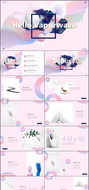 粉色渐变气泡波纹创意时尚产品发布商业策划书