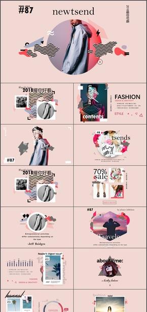 2018耀你好看时尚清新潮流画册风PPT模板
