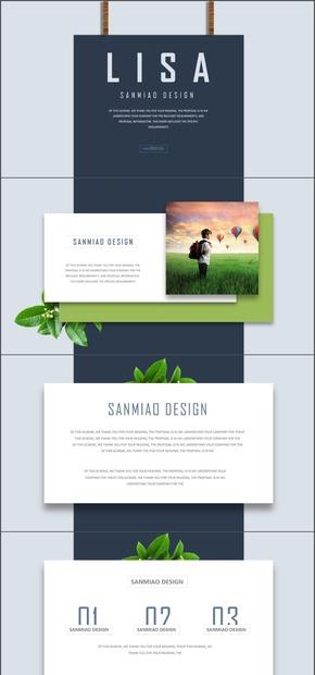 精品时尚极简创意卡片式安静照片企业介绍营销PPT模板ppt宽屏