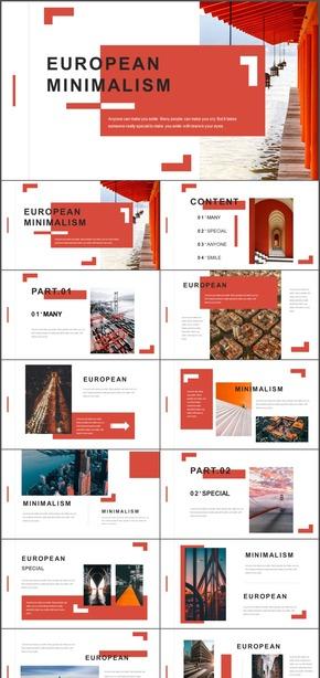 红色城市建筑杂志风时尚品牌宣传欧美动态PPT模板