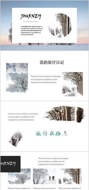旅游行业杂志画册白色雾凇雪景文艺风PPT动态模板
