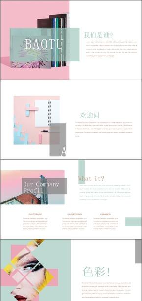 粉色画册小清新温馨杂志少女心错落视觉文艺范排版2