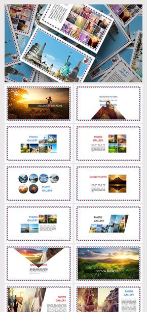 旅游摄影公司简介宣传商务PPT模板
