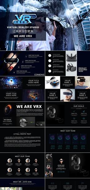 vr虚拟现实头戴设备人工智能科技品牌演示宣传PPT模版