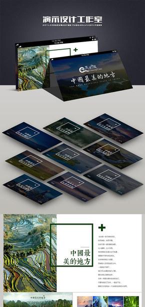 美丽中国旅行摄影中国最美的地方山水湖泊瀑布冰川沙漠峡谷海岸线