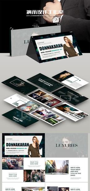 高端时装奢饰品牌阿玛尼古驰营销策划创业融资演示宣传PPT模板