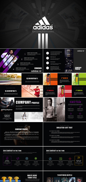 adidas阿迪达斯时尚运动品牌营销策划PPT模板
