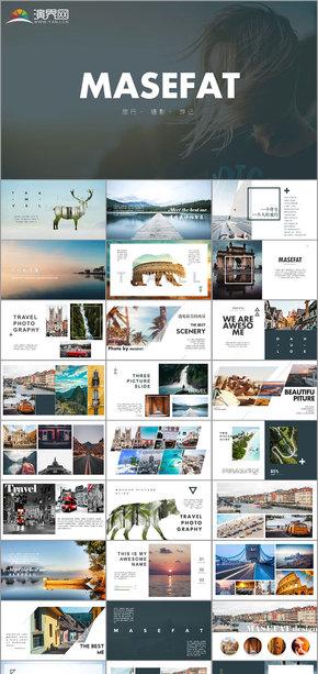 简约旅游摄影时尚杂志风旅游摄影创意排版PPT模板