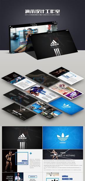 adidas阿迪达斯高端运动品牌商业计划书PPT模版