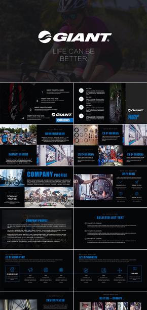 捷安特Giant山地自行车品牌营销策划PPT模板