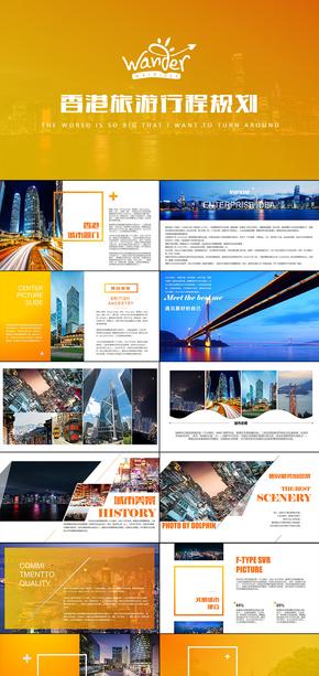魅力香港印象迪士尼乐园旅行攻略旅游风土人情介绍PPT模版