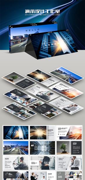 创意商务提案产品发布会公司简介营销策划创意排版PPT模板