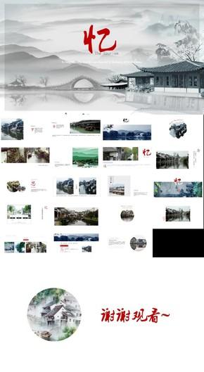 小清新电子相册PPT图片排版模版淡雅色(适合旅游、毕业、同学纪念会、文艺类电子相册)