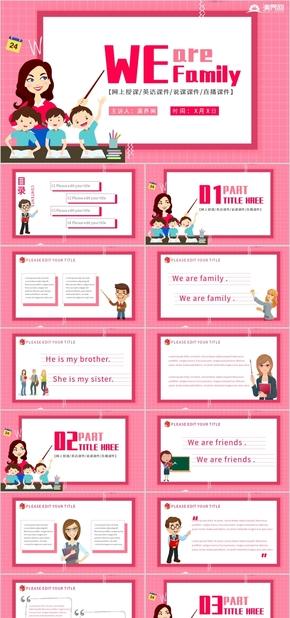 粉色卡通风小学英语网络直播网络教育英语说课英语公开课课件PPT模板