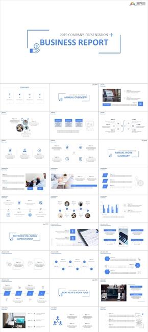 藍色歐美風商務匯報工作總結通用模板