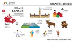 加拿大旅游 office图标 奖牌