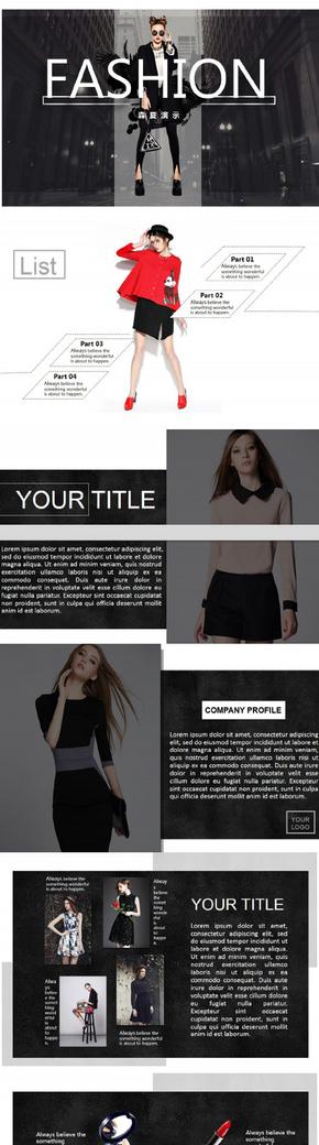 2016黑白创意欧美杂志化妆品模