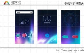 蓝紫渐变单色扁平化商务手机UI界面艺术文化行业矢量图标图片素材集锦