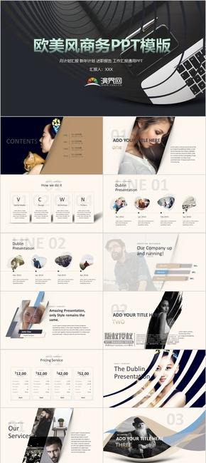 歐美風格商務PPT模板