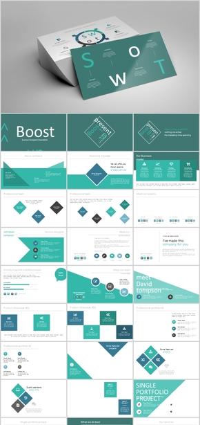 欧美商业分析公司推介产品发布商务模板(可编辑)