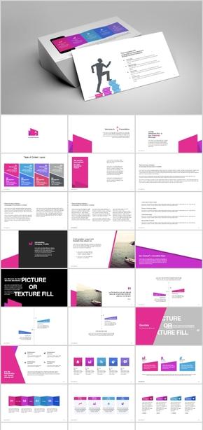 欧美商业计划产品发布公司团队介绍模板
