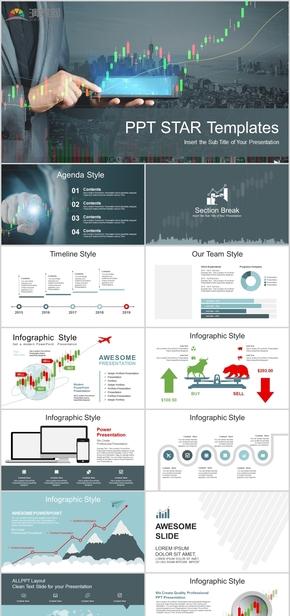 欧美扁平金融股市操盘经济分析实用模板
