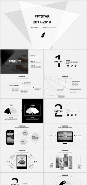 黑白线条简约创意商务模板