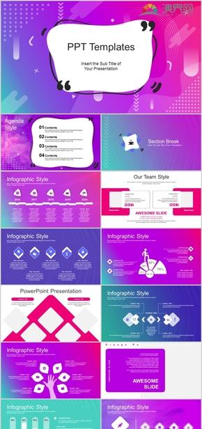 多彩气泡欧美创意商业模板